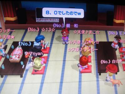 DSC01331_convert_20100216110805.jpg
