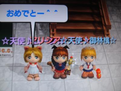 DSC01502_convert_20100329134958.jpg