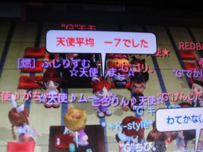 DSC01512_convert_20100409081951.jpg