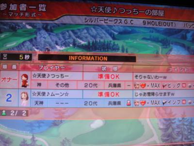 DSC01632_convert_20100509140154.jpg
