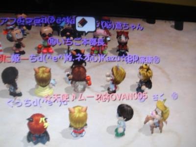 DSC01740_convert_20100606171445.jpg