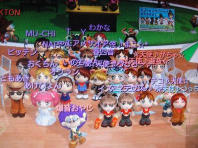 DSC01758_convert_20100609200036.jpg