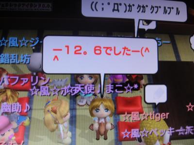 DSC01842_convert_20100703121303.jpg