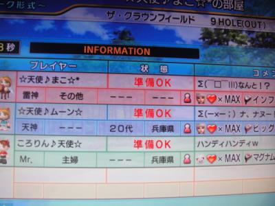 DSC01850_convert_20100629142345.jpg
