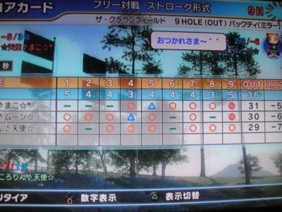 DSC01852_convert_20100629142419.jpg