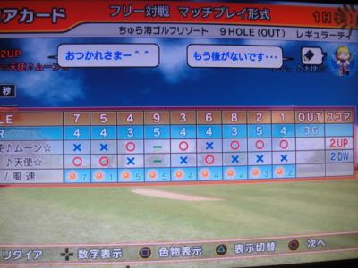 DSC01891_convert_20100707120118.jpg