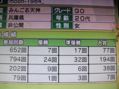DSC01963_convert_20100729182626.jpg