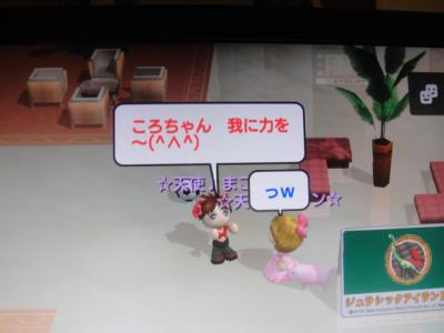 DSC01994_convert_20100817180307.jpg