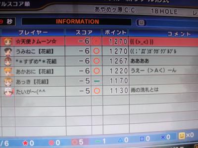 DSC02013_convert_20100820044443.jpg