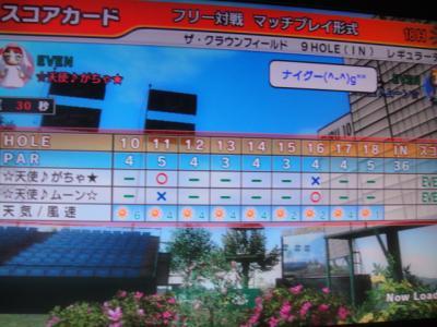 DSC02036_convert_20100901122721.jpg
