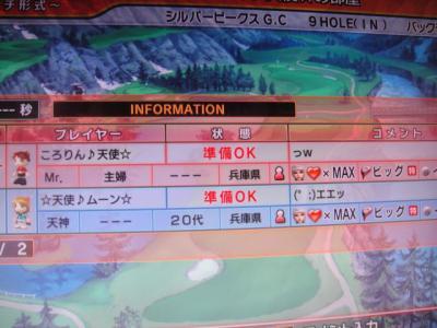 DSC02059_convert_20100905135558.jpg