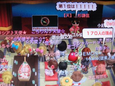 DSC02068_convert_20100908121932.jpg