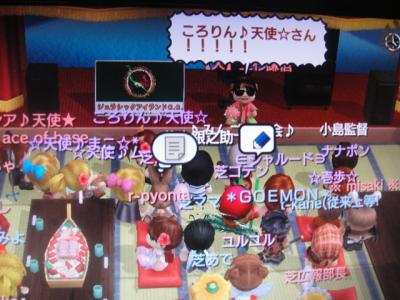 DSC02069_convert_20100908122003.jpg