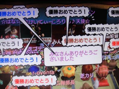 DSC02071_convert_20100908122036.jpg