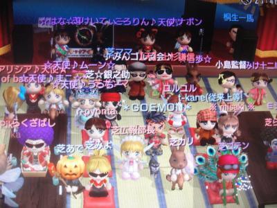 DSC02072_convert_20100908122132.jpg