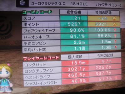 DSC02077_convert_20100908122456.jpg