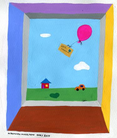 風船と手紙