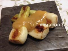 120303蕾菜と塩朧-5