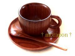 120306木の珈琲カップ-1