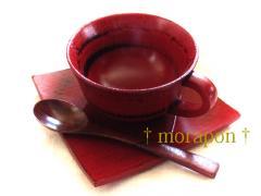 120306木の珈琲カップ-2
