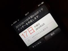 120312Siri-4