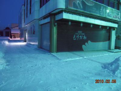 H22.2.5 雪かき 001