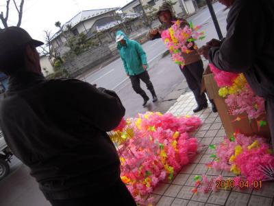 H22.4.1  仲町商店街花飾り 002