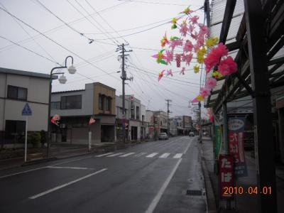 H22.4.1  仲町商店街花飾り 007