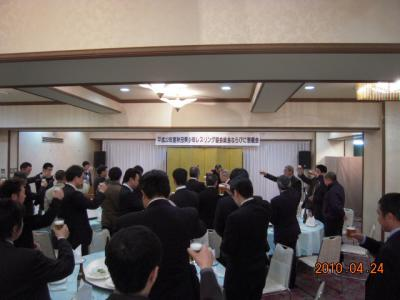 H22.4.24 県少年レスリング協会総会 013