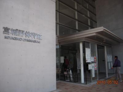 H22.5.2~3 少年レスリング北日本大会 001