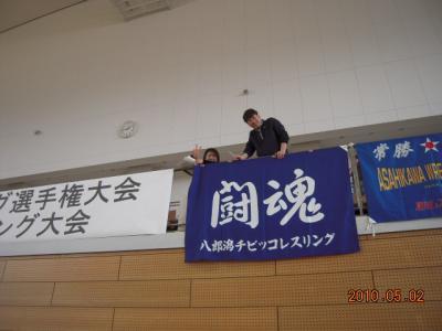 H22.5.2~3 少年レスリング北日本大会 003