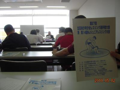 H22.5.2~3 少年レスリング北日本大会 006