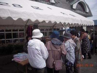 平成22年5月9日  おもしろ市場 006