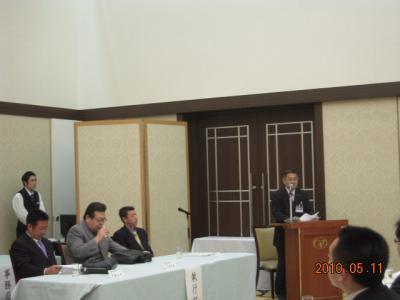 平成22年5月11日 秋田県青年商工同友会。 006