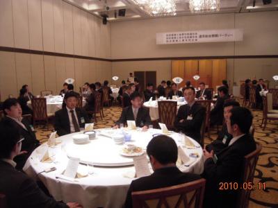 平成22年5月11日 秋田県青年商工同友会。 009