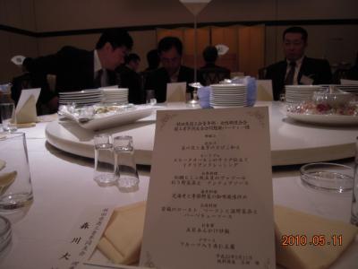 平成22年5月11日 秋田県青年商工同友会。 010