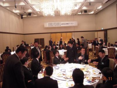 平成22年5月11日 秋田県青年商工同友会。 022