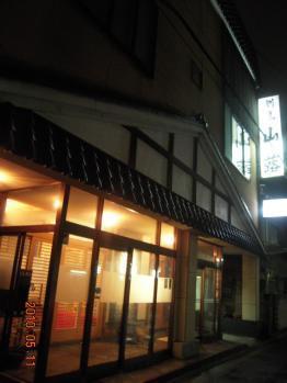 平成22年5月11日 秋田県青年商工同友会。 023