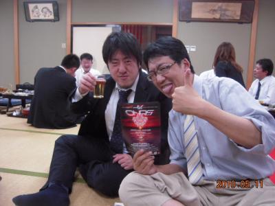 平成22年5月11日 秋田県青年商工同友会。 032