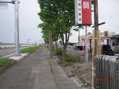 平成22年5月25日  国道店外溝フェンス工事 009