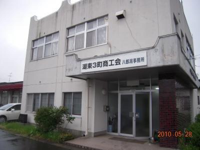 平成22年5月28日  ポイントカード会総会 001
