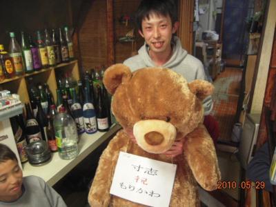 平成22年5月29日 石井コーチ就職祝い 010