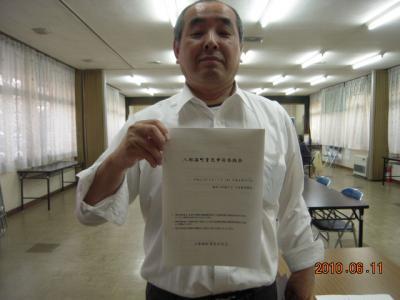 平成22年6月11日 青色申告会総会 001