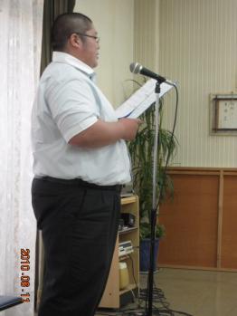 平成22年6月11日 青色申告会総会 003
