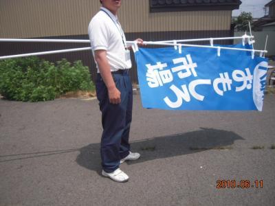 平成22年6月11日  nomosiro 001