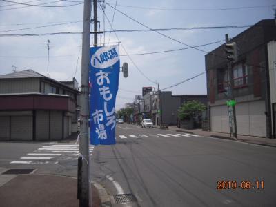 平成22年6月11日  nomosiro 003
