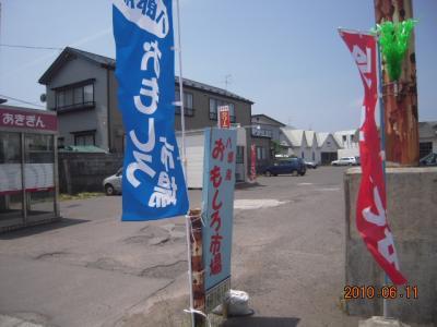 平成22年6月11日  nomosiro 006