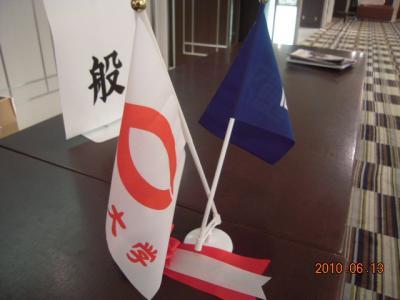 平成22年6月13日  中央大学OB会 006