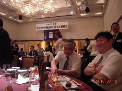 平成22年6月13日  中央大学OB会 009