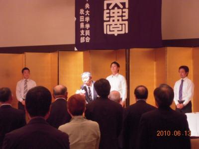 平成22年6月13日  中央大学OB会 017